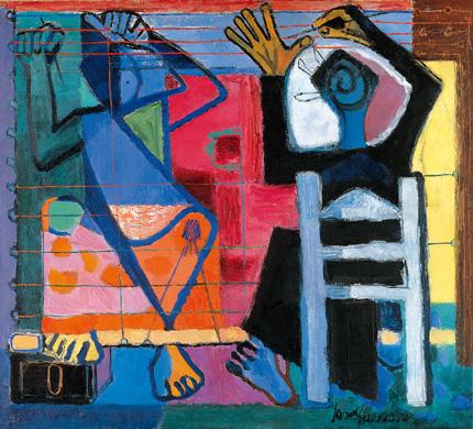 Dos hilanderas, de José Guerrero (1948)